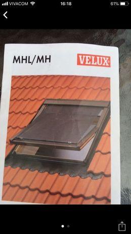 Външен сенник Velux
