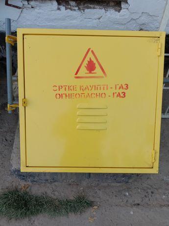 Газовый распределителный щит (шрп)