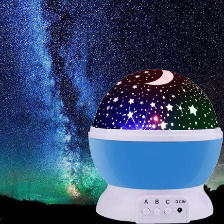 Dream Rotating Projection Lamp - Star Master от ново поколение!