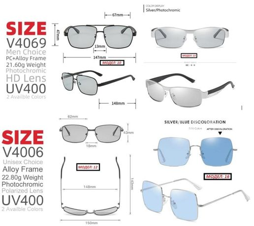 UVAUVBUVC UV400 100% Защита Слънчеви Поляризирани Фотохроматични Очила