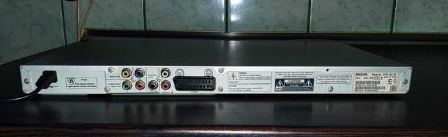 Vând DVD Player Philips