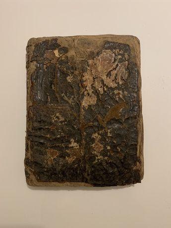 Carte bisericeasca foarte veche, secolul XIX, Psaltire