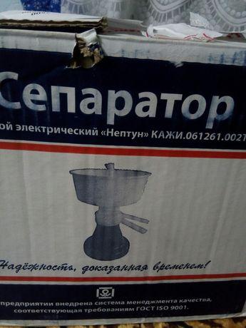 """Продаётся сепаратор """"Нептун"""""""