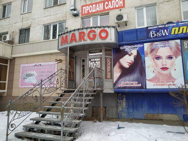 Салон красоты Марго