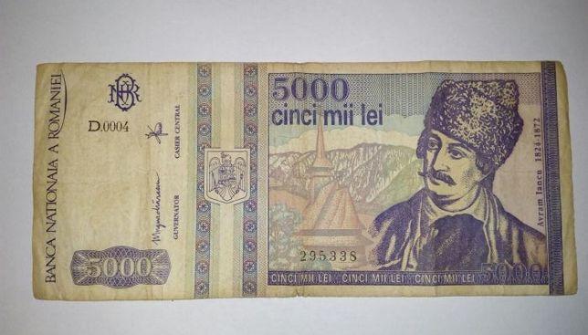 Bancnota 5000 lei editie 1993