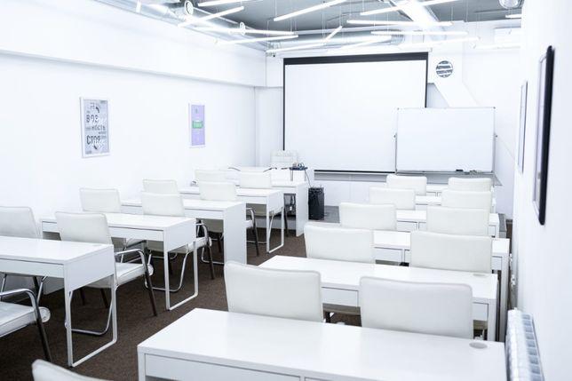 Конференц залы от 8 до 90 человек