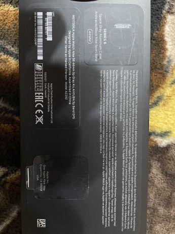 Apple watch 6 Nike 44 mm