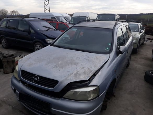Опел Астра Г 1.7 cdti Opel Astra G 1.7 CDTI на части