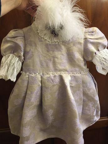 Vând set rochița și blăniță Darline