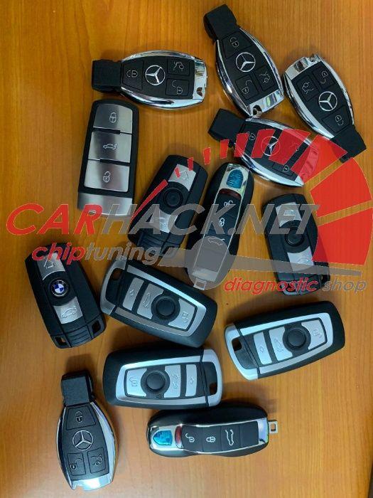 обучение и продажба на автомобилни ключове Mercedes BMW Porsche VW