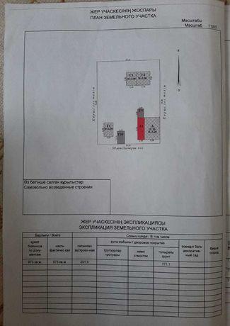 Продам частный дом в п.Федоровка Теректинского района