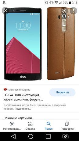 LG G4 3/32GB с коропкой Срочно !!