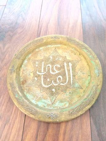 Медна чиния