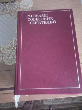 Книги  в трех томах