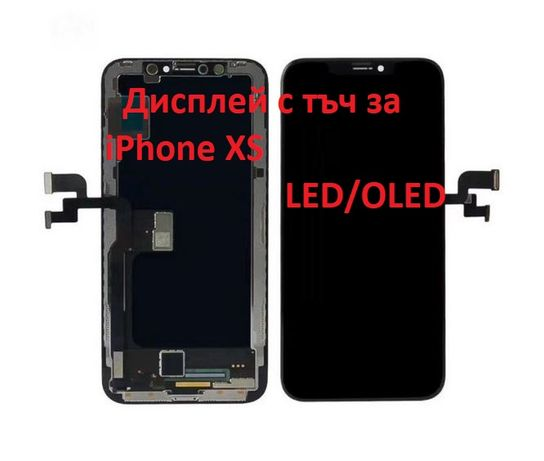 Дисплей за iPhone Xs LCD, Touch screen, Display Displei Айфон хс
