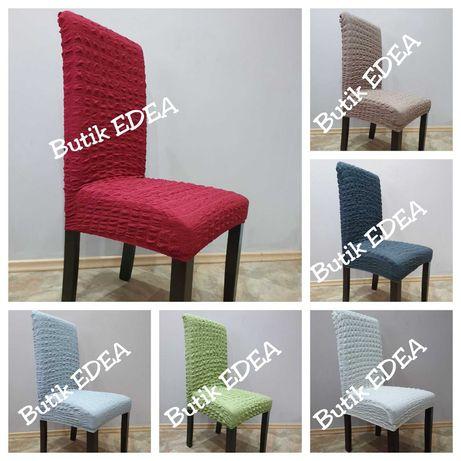 Еластични калъфи за столове