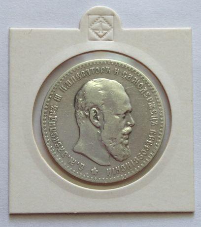 1 Рубль 1891 г. (АГ) Александра III серебро 900 пробы