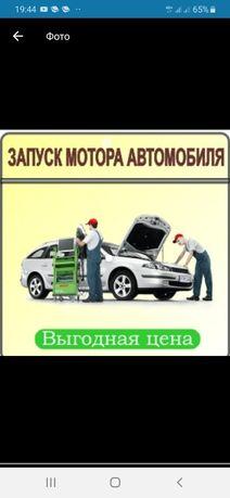 Автоэлектрик на выезд