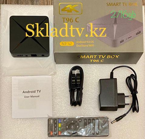 Android TV Box Смарт приставка Android 7.1  T96C  4K  2/16гб