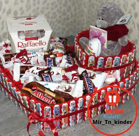 Киндер подарки, Киндер торт  Киндер букет, цветы, шарики,шары,сладкий