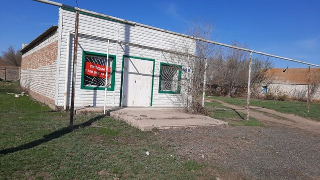 Продам магазин в поселке Покатиовка 55км от г. Уральск