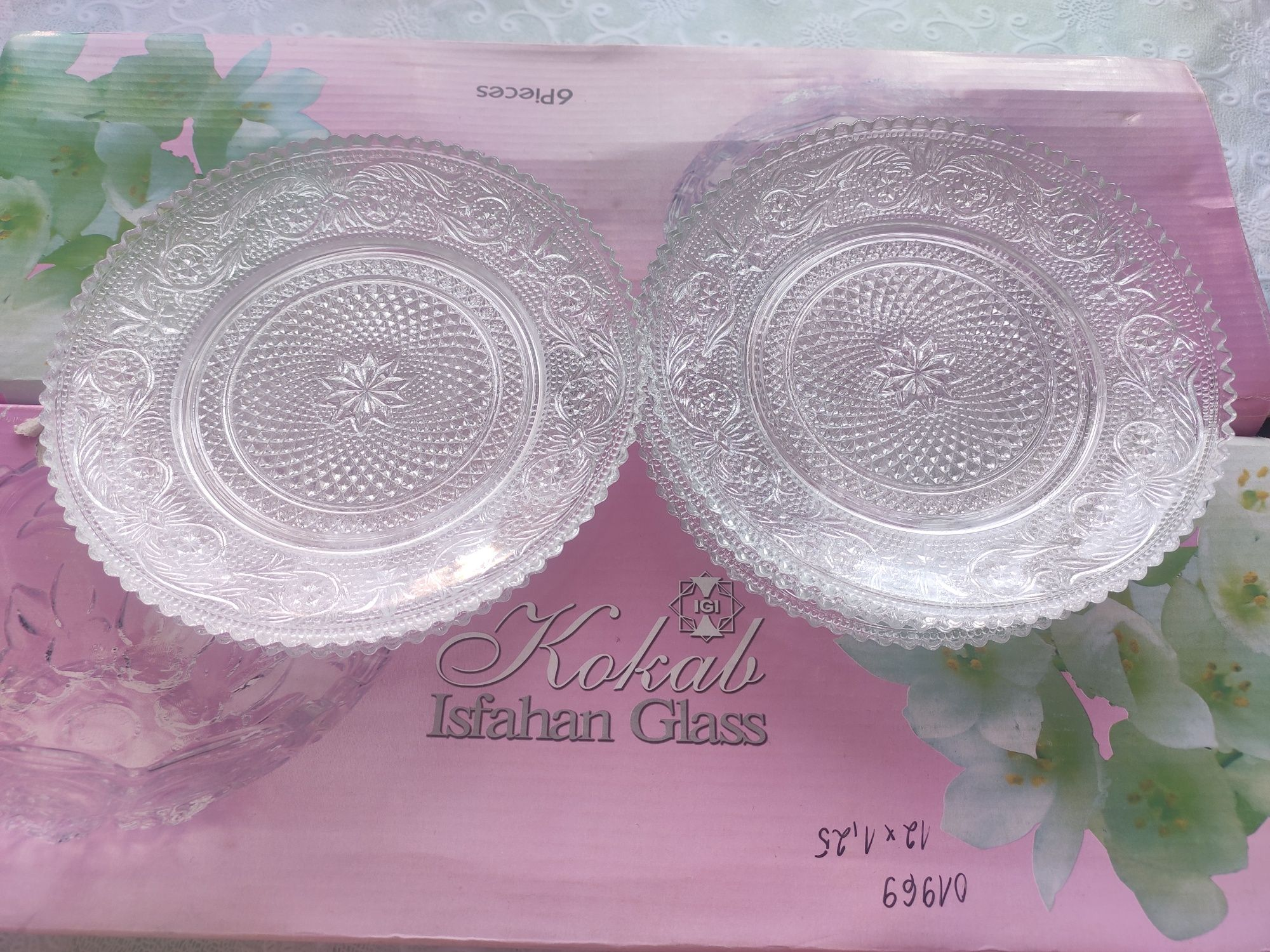 Комплект стъклени чинийки