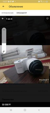 Фотоаппарат Samsung NX