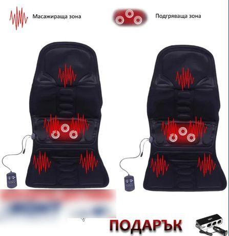 Комплект 2 броя масажираща постелка за седалка с подгряваща функция