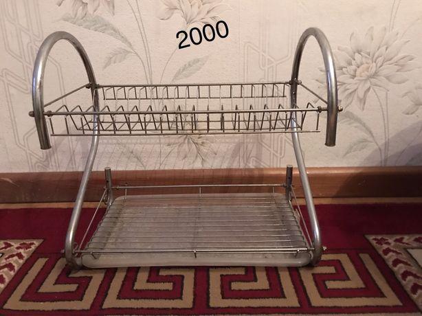Продам посуду