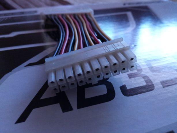 Cablu prelungire ATX24 pini 10cm