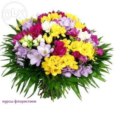 Флорист Курсы АЛМАТЫ