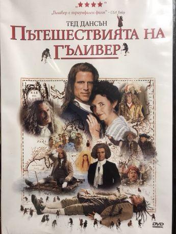 Оригинални Филми на DVD