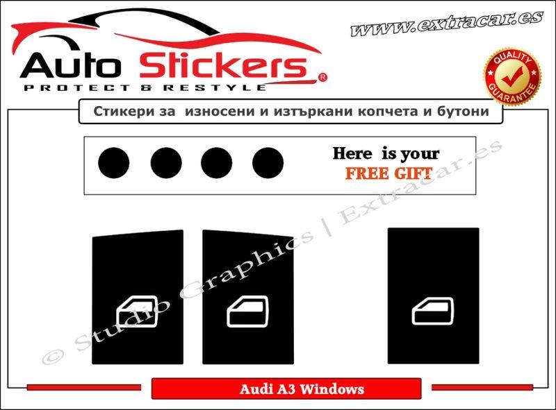 Стикери (Лепенки) за износени и изтъркани копчета -Audi А3 Coupe гр. София - image 1