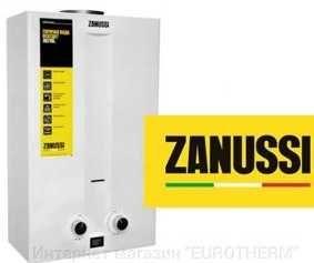 Kолонка ZANUSSI газовая,европейская сборка,новая в упаковке с доками.