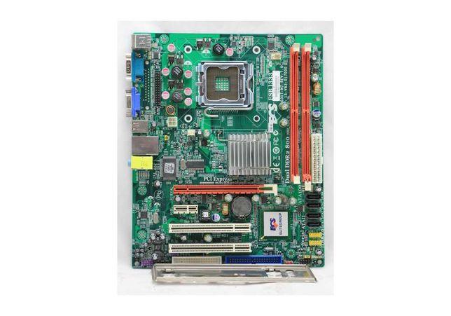 мат. плата LGA 775 ECS G31T-M7 2x DDR2 Алматы