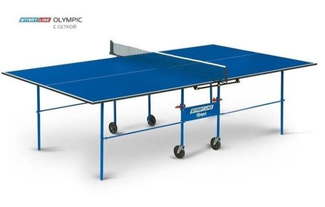 Теннисный стол Start Line OIympic с сеткой в наличии