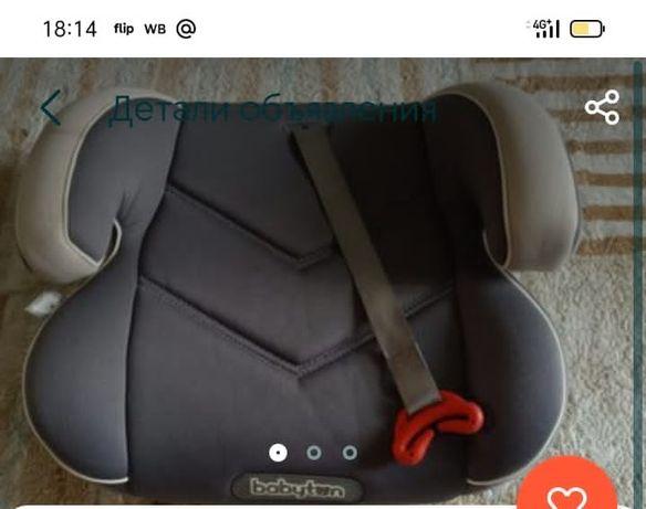 Бустер - автокресло, цена 2000