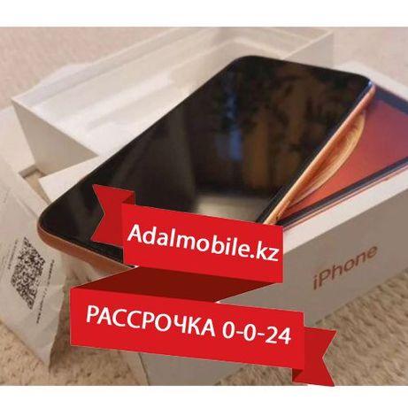 Apple Iphone XR. Айфон ИксР. 256гб. Рассрочка!
