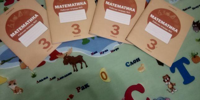 Продаю тетради по русскому языку и по математике.