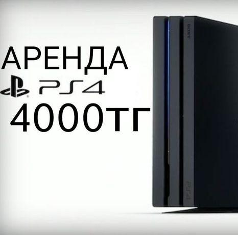 Аренда PS4, прокат PlayStation4 Fifa2020-21
