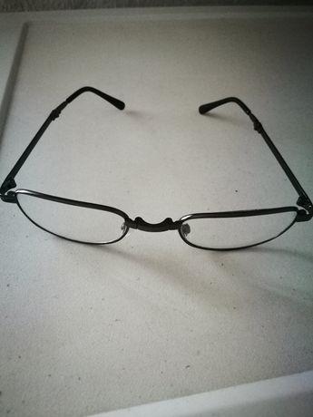 Сгъваеми диоптърни очила.