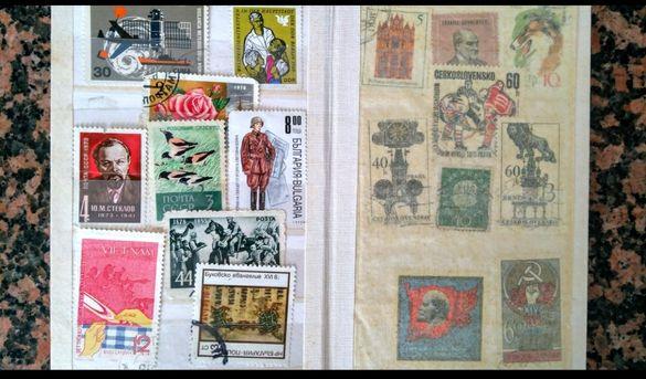 Намаление! Класьор с пощенски марки