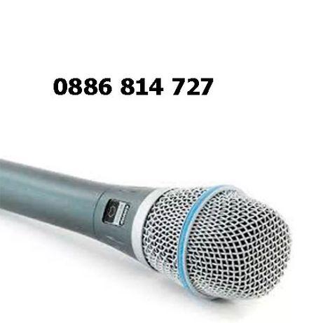 Shure beta 58 нов професионален вокален микрофон
