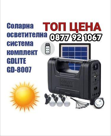 Соларна система GDLITE 8007 комплект Соларен панел, 3 лампи, Зарядно