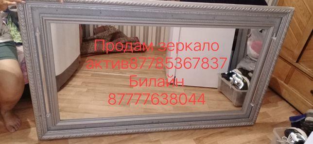 Продам зеркало в нормальном состоянии