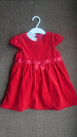 Чисто Нова Червена рокля H&M с етикет