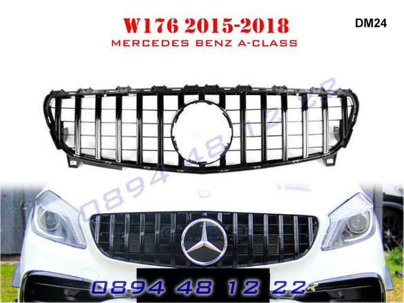 Предна Решетка GT Mercedes A W176 ГТ Мерцедес А В176 15-18г AMG АМГ