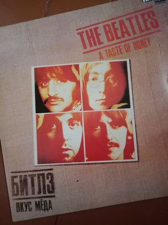 Виниловая пластинка. Музыкальный сборник–The Beatles. A Taste Of Honey