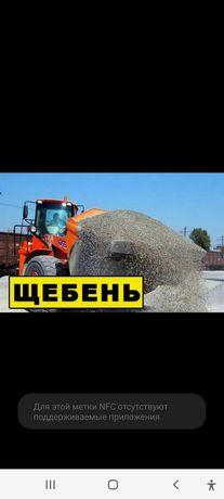 Щебенка  песок доставка камаз зил