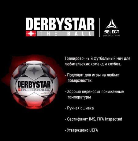Мяч Dabystar кожа